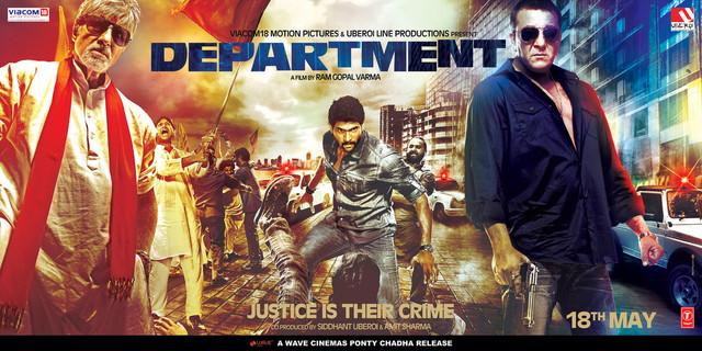 Department - Movie Poster #1
