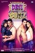Desi Boyz - Tiny Poster #1
