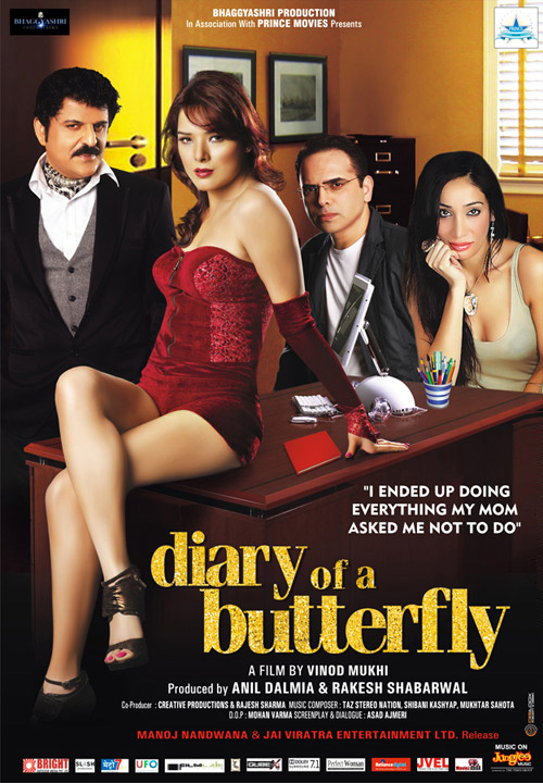 Diary of a Butterfly - Movie Poster #1 (Original)