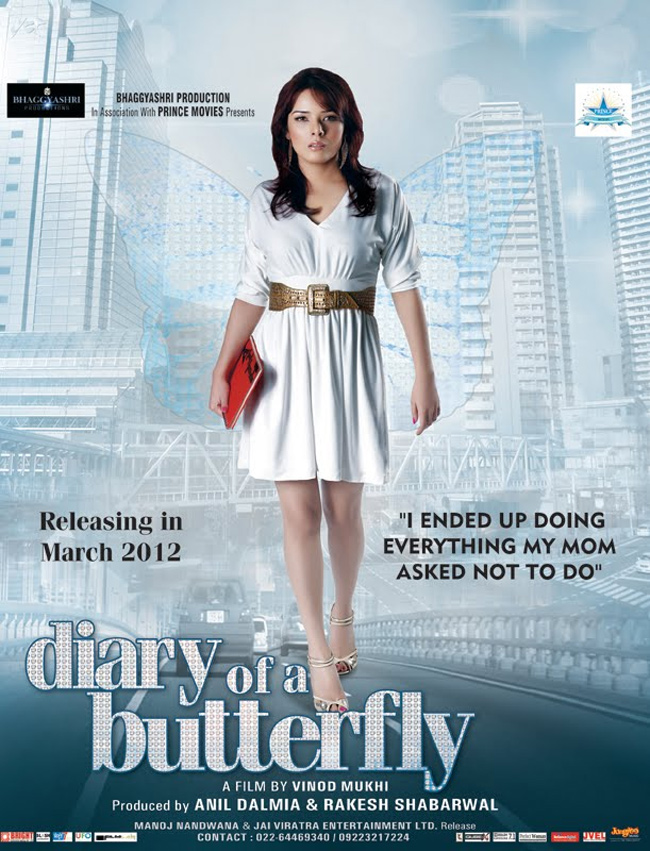 Diary of a Butterfly - Movie Poster #2 (Original)