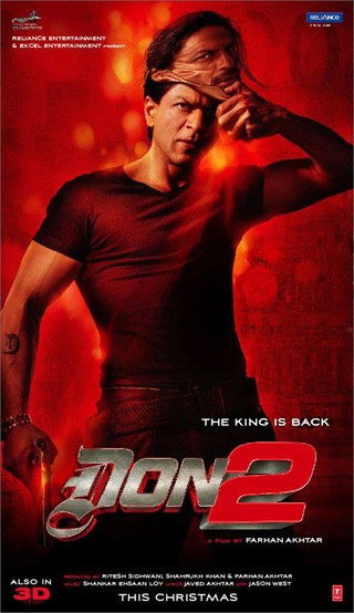 Don 2 - Movie Poster #2 (Small)