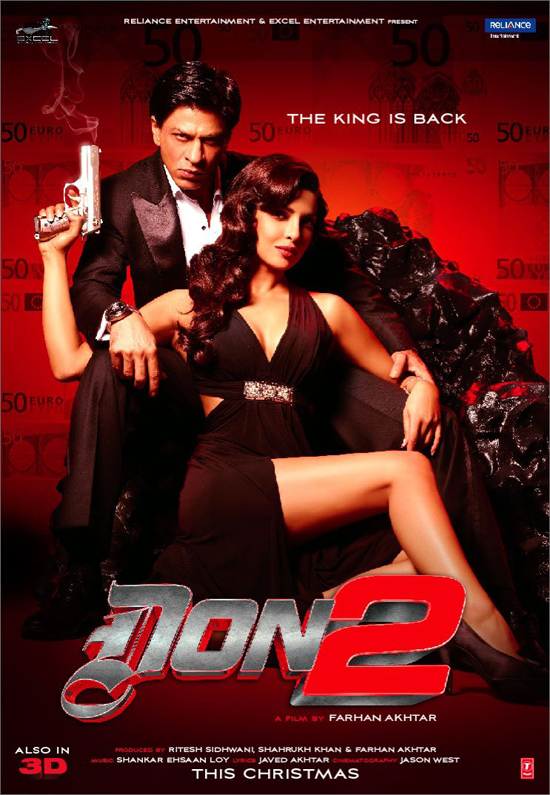 Don 2 - Movie Poster #3 (Original)