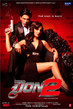 Don 2 - Tiny Poster #3