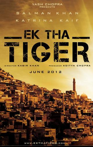 Ek Tha Tiger - Movie Poster #1 (Small)