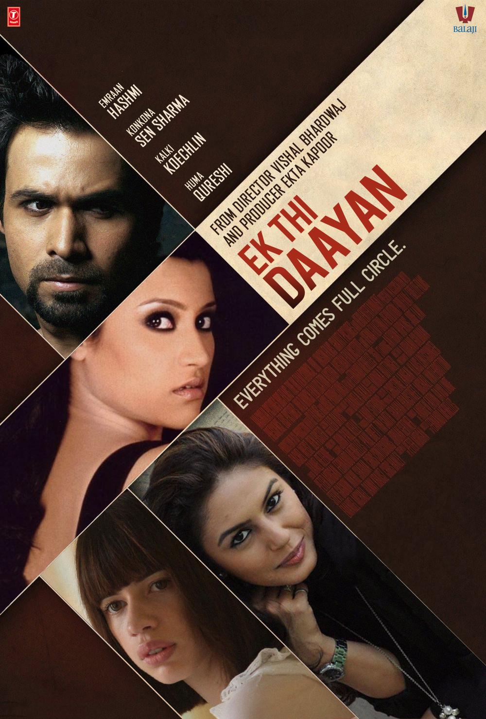 Ek Thi Daayan - Movie Poster #2 (Original)