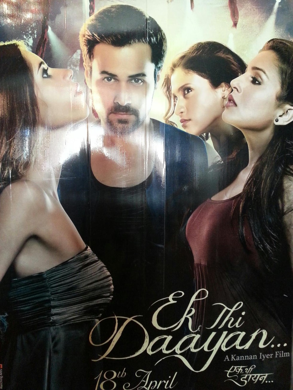 Ek Thi Daayan - Movie Poster #4 (Large)