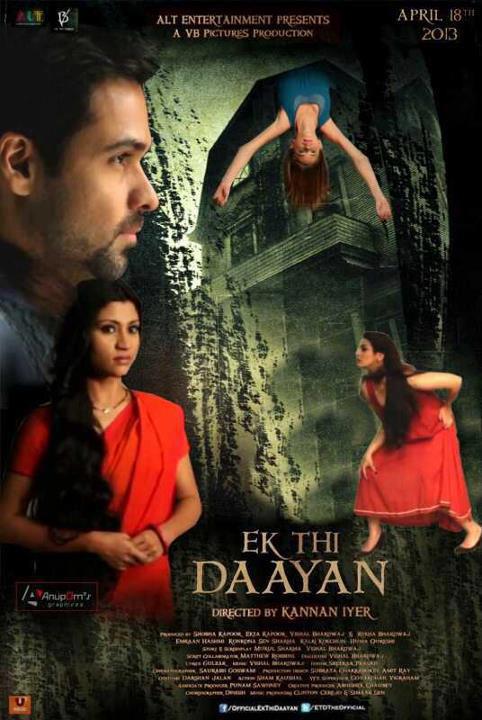 Ek Thi Daayan - Movie Poster #5 (Original)