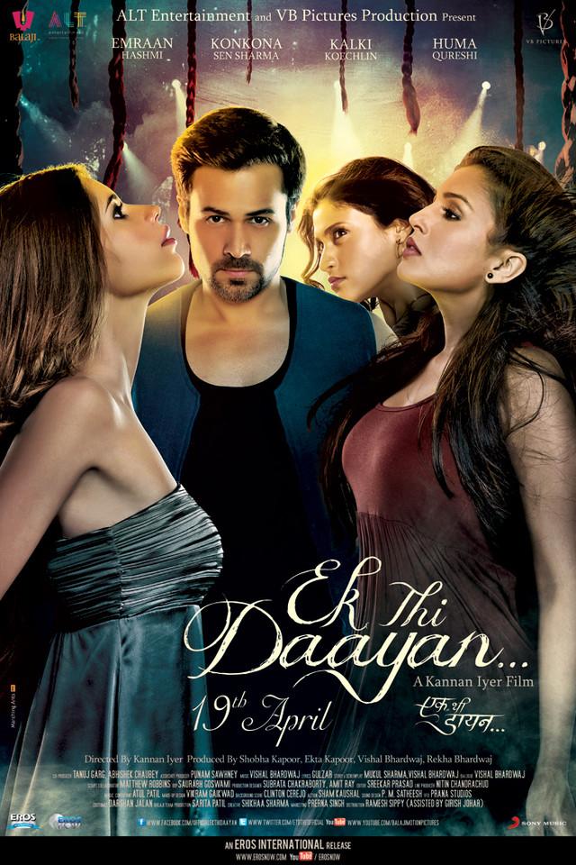 Ek Thi Daayan - Movie Poster #6