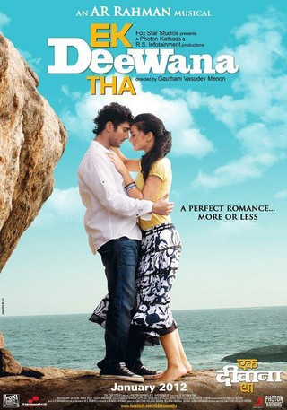Ekk Deewana Tha - Movie Poster #1