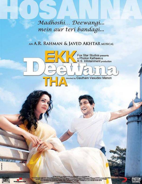 Ekk Deewana Tha - Movie Poster #2 (Original)