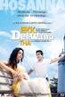 Ekk Deewana Tha - Tiny Poster #2