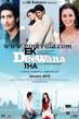 Ekk Deewana Tha - Tiny Poster #3