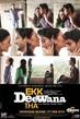 Ekk Deewana Tha - Tiny Poster #4