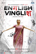 English Vinglish - Tiny Poster #1
