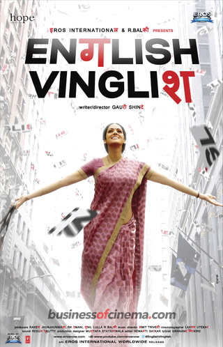 English Vinglish - Movie Poster #1 (Small)