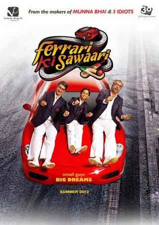 Ferrari Ki Sawaari - Movie Poster #1