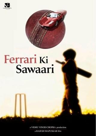 Ferrari Ki Sawaari - Movie Poster #3