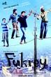 Fukrey - Tiny Poster #2