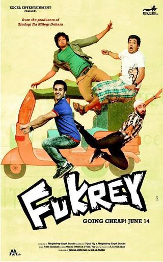 Fukrey - Movie Poster #5 (Small)