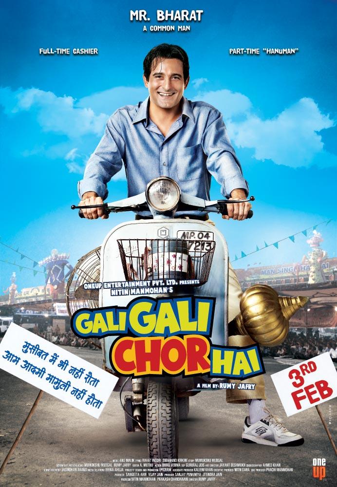 Gali Gali Chor Hai - Movie Poster #1 (Original)