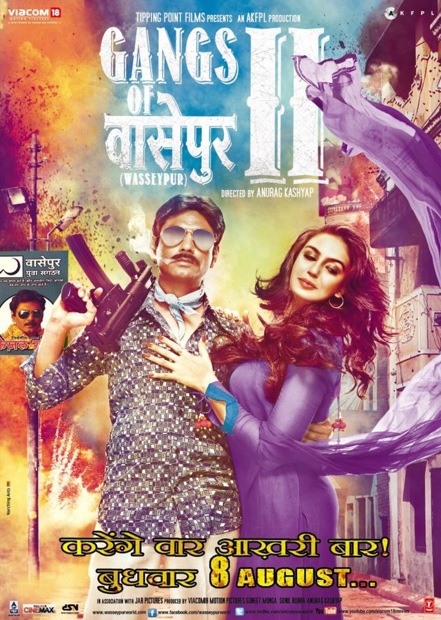 Gangs Of Wasseypur 2 - Movie Poster #1 (Medium)