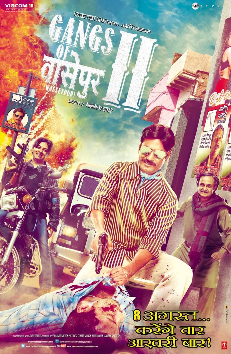 Gangs Of Wasseypur 2 - Movie Poster #2 (Original)