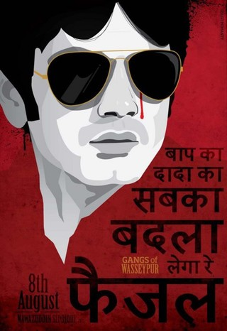 Gangs Of Wasseypur 2 - Movie Poster #3 (Small)