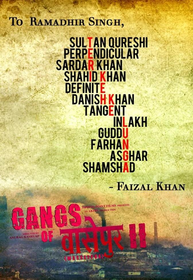 Gangs Of Wasseypur 2 - Movie Poster #4 (Original)