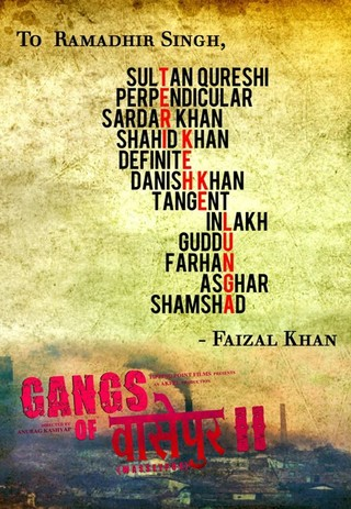 Gangs Of Wasseypur 2 - Movie Poster #4 (Small)