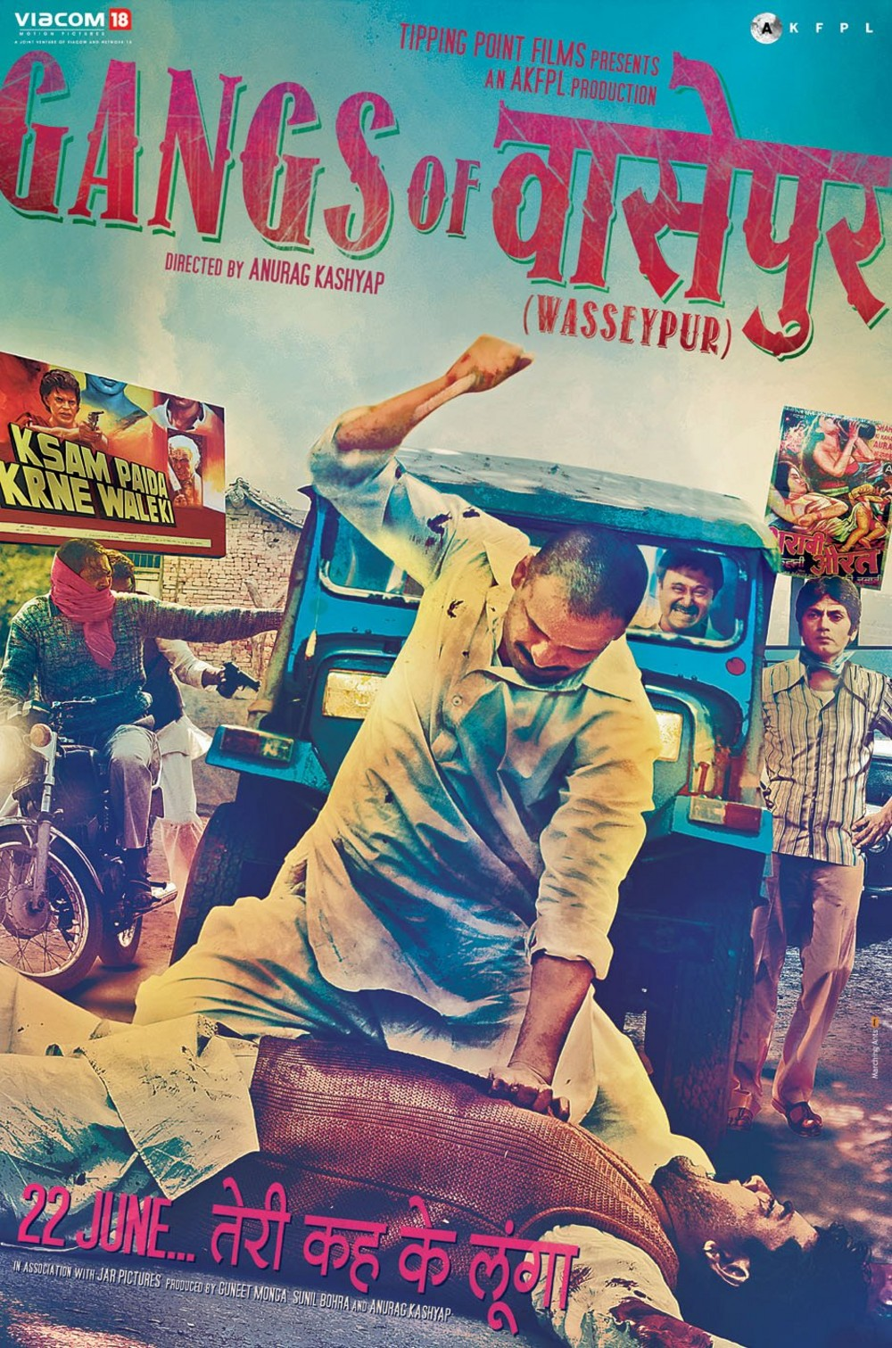 Gangs Of Wasseypur - Movie Poster #1 (Original)