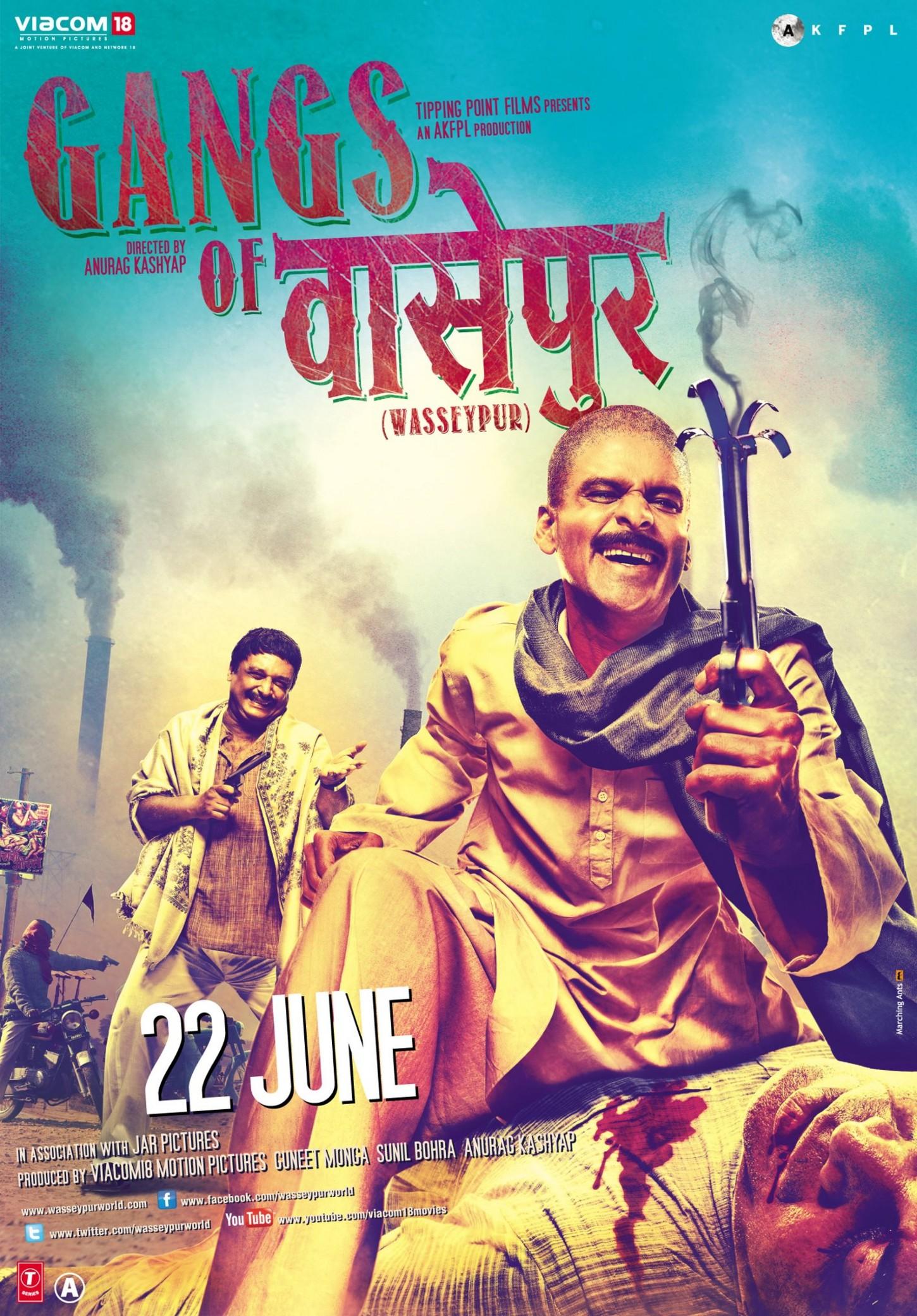 Gangs Of Wasseypur - Movie Poster #2 (Original)