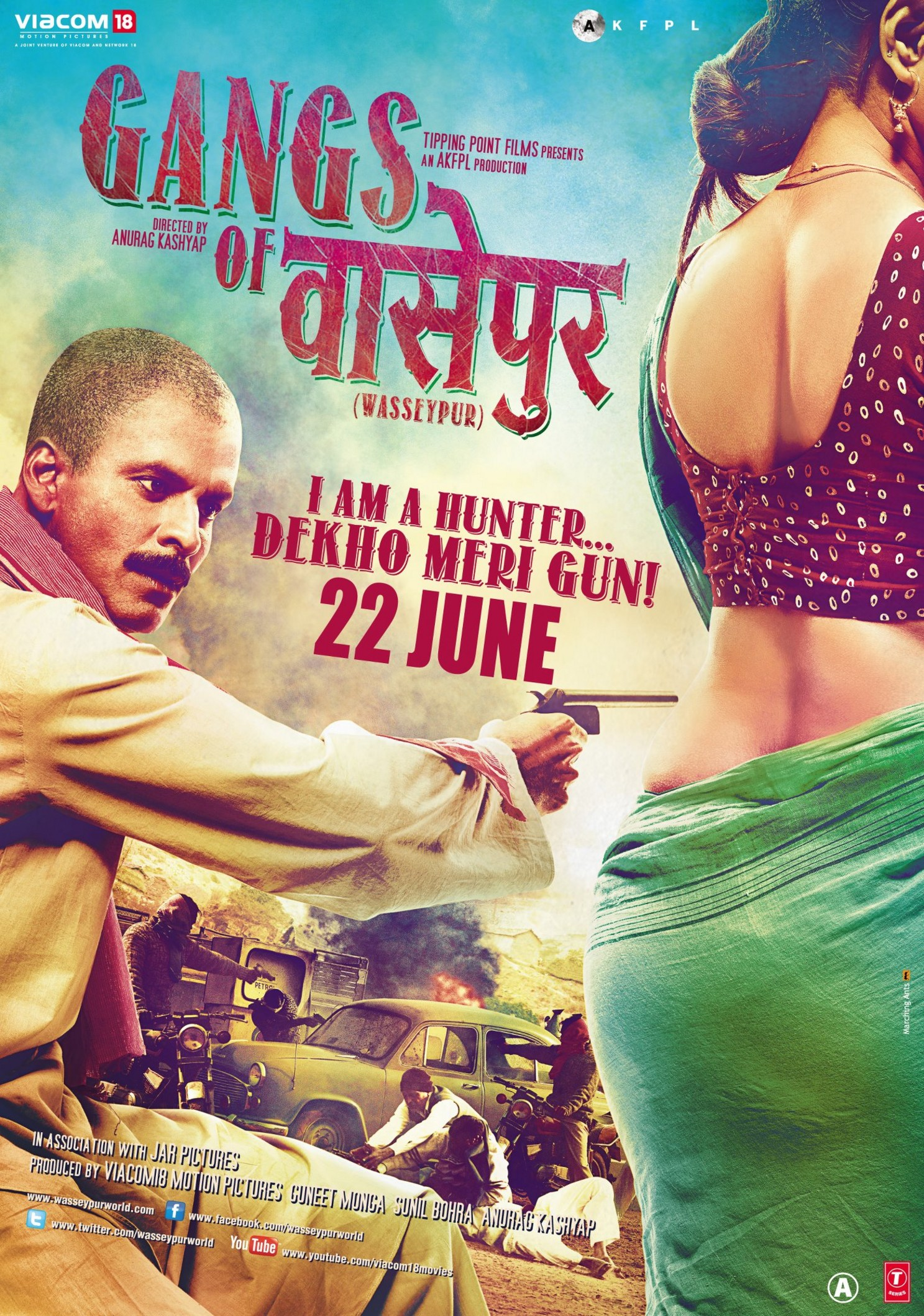 Gangs Of Wasseypur - Movie Poster #3 (Original)