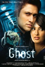 Ghost Small Poster