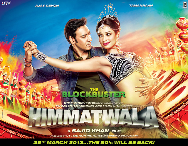 Himmatwala - Movie Poster #3
