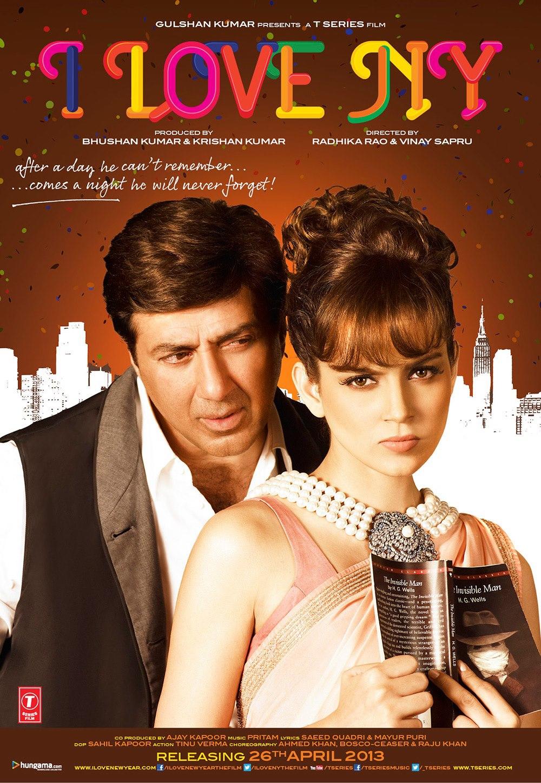 I Love New Year - Movie Poster #2 (Original)