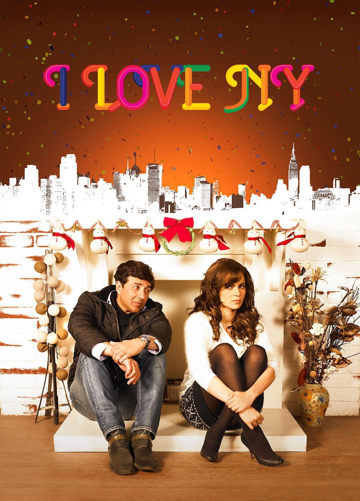 I Love New Year - Movie Poster #3 (Original)