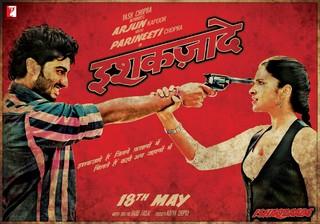 Ishaqzaade - Movie Poster #3 (Small)