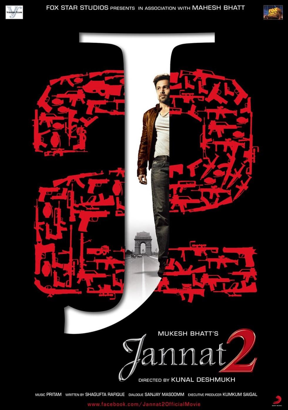 Jannat 2 - Movie Poster #2 (Large)