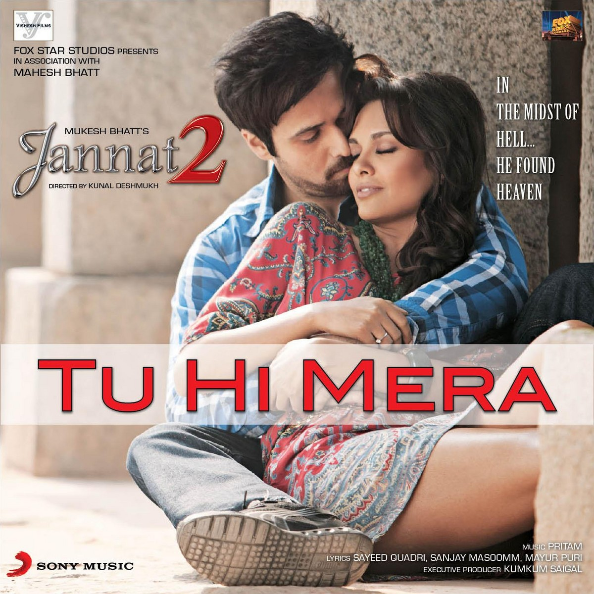 Jannat 2 - Movie Poster #4 (Original)