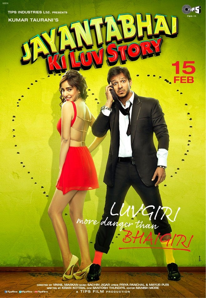 Jayanta Bhai Ki Luv Story - Movie Poster #1 (Original)