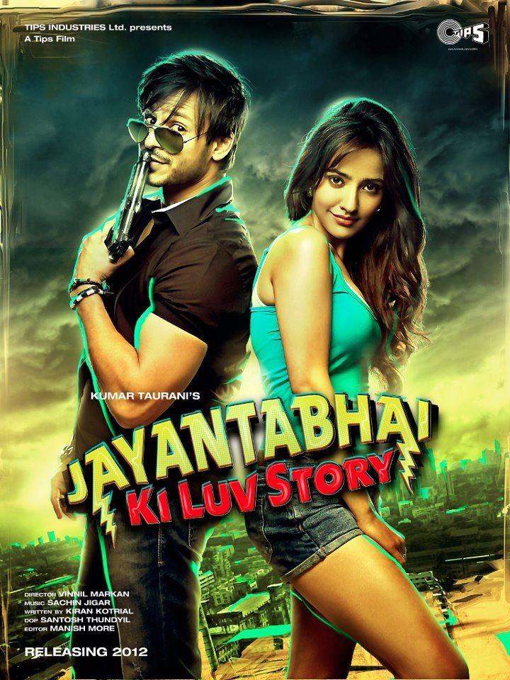 Jayanta Bhai Ki Luv Story - Movie Poster #2 (Original)