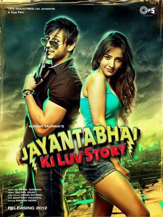 Jayanta Bhai Ki Luv Story - Movie Poster #2 (Small)