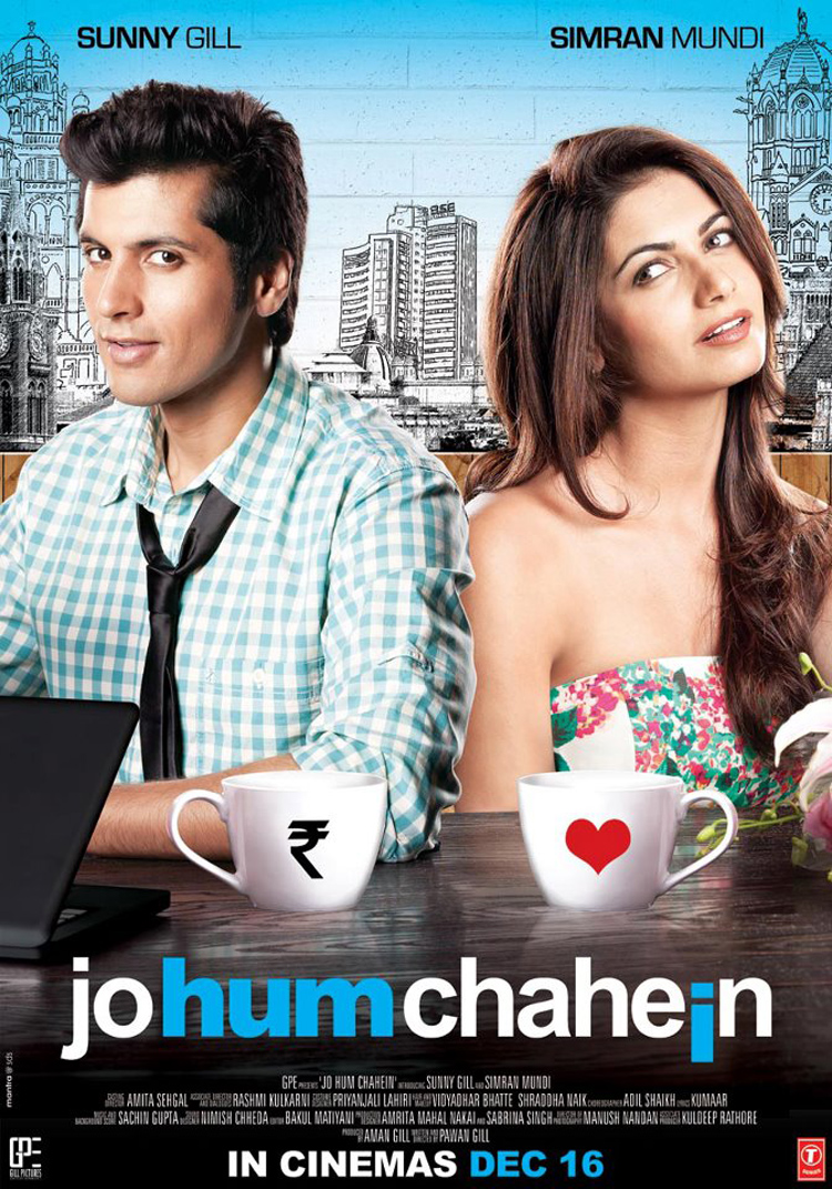 Jo Hum Chahein - Movie Poster #1 (Original)