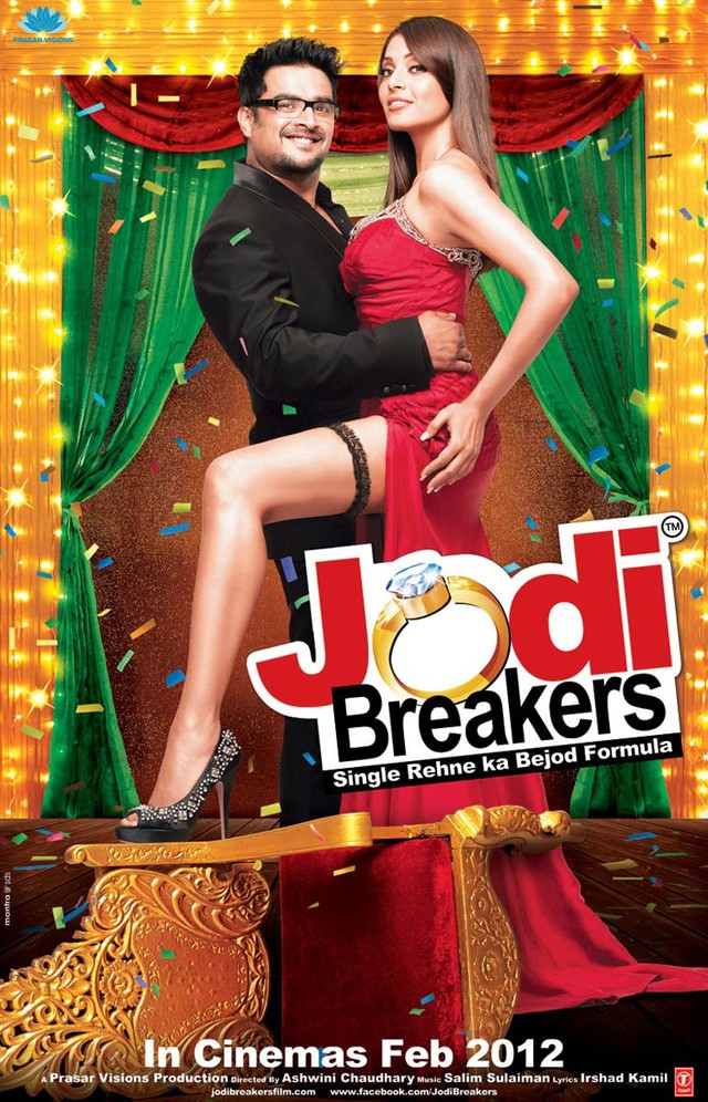 Jodi Breakers - Movie Poster #1
