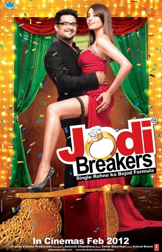 Jodi Breakers - Movie Poster #1 (Small)