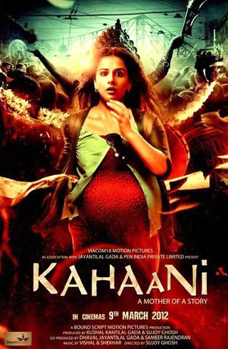 Kahaani - Movie Poster #1 (Small)