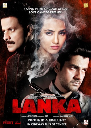 Lanka - Movie Poster #1