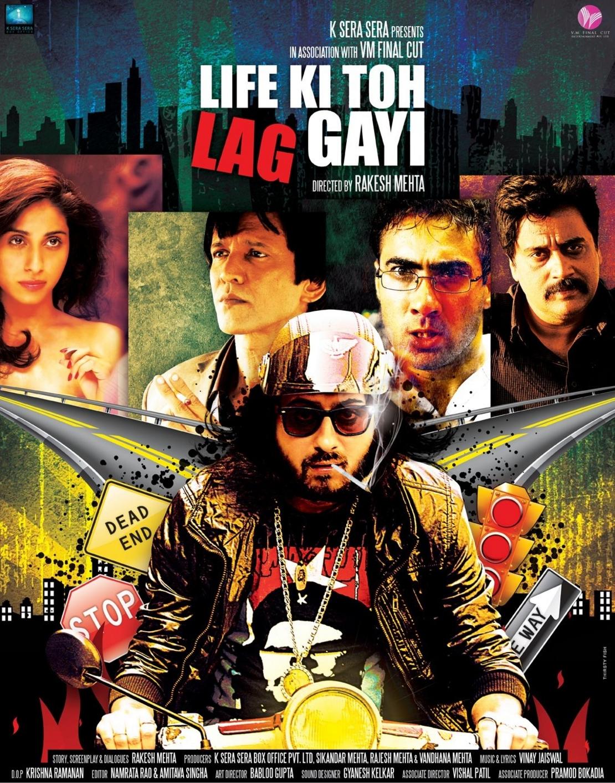 Life Ki Toh Lag Gayi - Movie Poster #1 (Original)