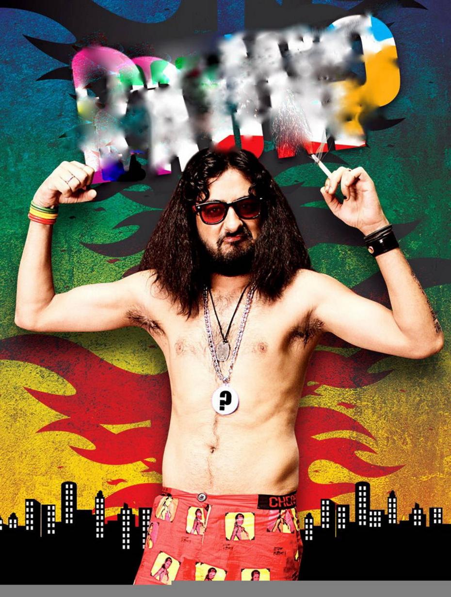 Life Ki Toh Lag Gayi - Movie Poster #2 (Original)