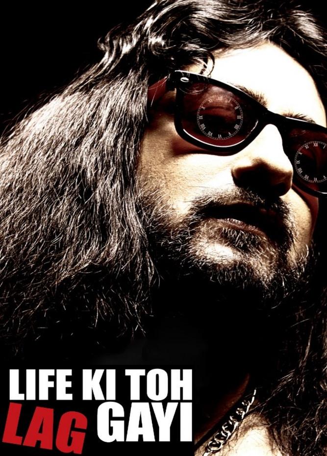 Life Ki Toh Lag Gayi - Movie Poster #3 (Original)